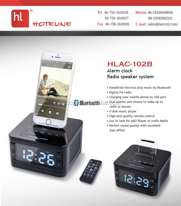 hotel room fancy digital alarm clock with digital moving and USB, View  digital moving alarm clock, Hotel line Product Details from Zhuhai Laicozy