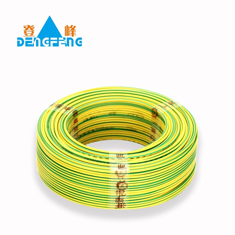 BV BVV BVR 35mm2 Earth wire pure copper conductor PVC insulated electrical wire