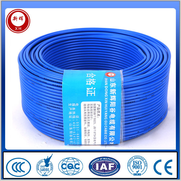 Pvc Insulated Heat Resistant Wire, Pvc Insulated Heat Resistant ...