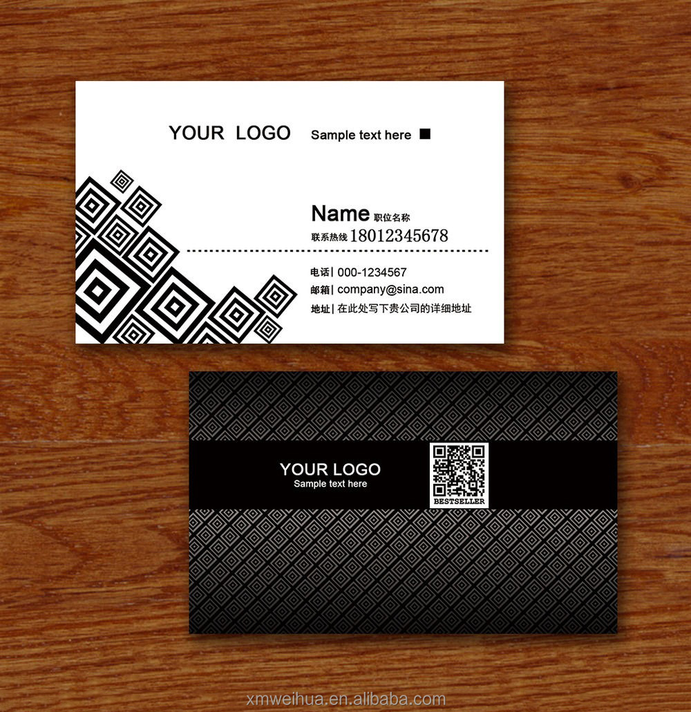 Fancy Design Business Visiting Cards Name Card Calling