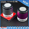 /product-detail/fashion-portable-mini-5-1-wireless-speakers-surround-home-theater-60078888913.html