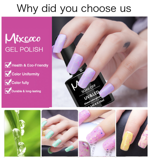 2019 Nails Salon Professional Products Mixcoco UV Gel Nail Polish cheese gel polish with led lamp