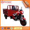Arica Popular Cheap 300CC Cargo 200Cc Trike Scooter, Battery Operated Tricycle, Three Phase Electric Motor 4Kw 5.5Hp
