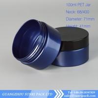 high quality empty 100ml cosmetic PET jar metallic luster PET jar for men brilliantine