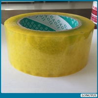 China wholesale boxes packing tape clear double coated adhesive tape