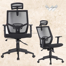 WORKWELL TECHNOGYM FITNESS EQUIPMENT BEST - SELLING MESH CHAIR OFFICE CHINA PARTY CHAIRS FOR SALES KW - F6470