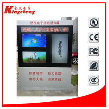 Hot sale video wall price large outdoor lcd display outdoor floor standing lcd advertising digital signage display