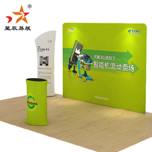 Top Quality Tension Fabric Backdrop Display Trade Show Booth Back Wall Stand
