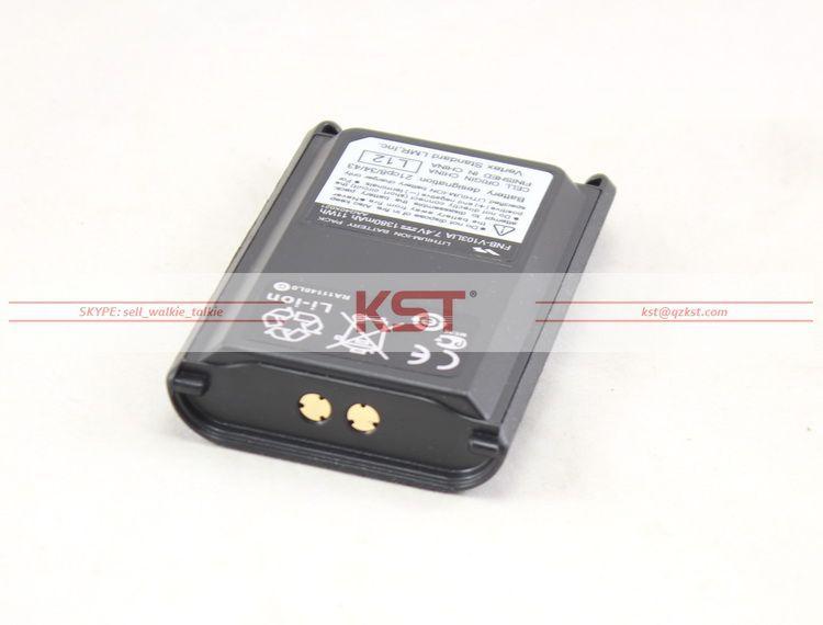 1800mAh Ni-MH FNB-V94 Battery For Yaesu VX-150 VX-177 VX-127 VX-120 VX-400