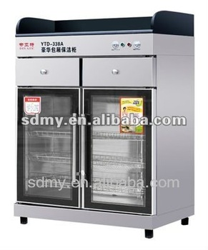 Electric Dish Sterilizer/disinfection Cabinet RTD338A 1