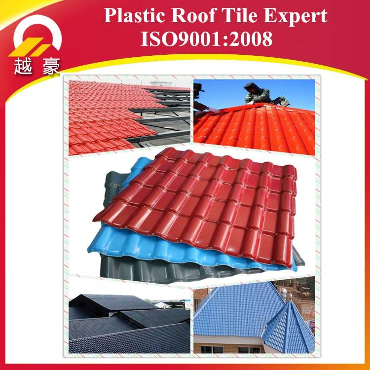 Recycled Rubber Roof Tiles Plastic Roof Tile Terracotta