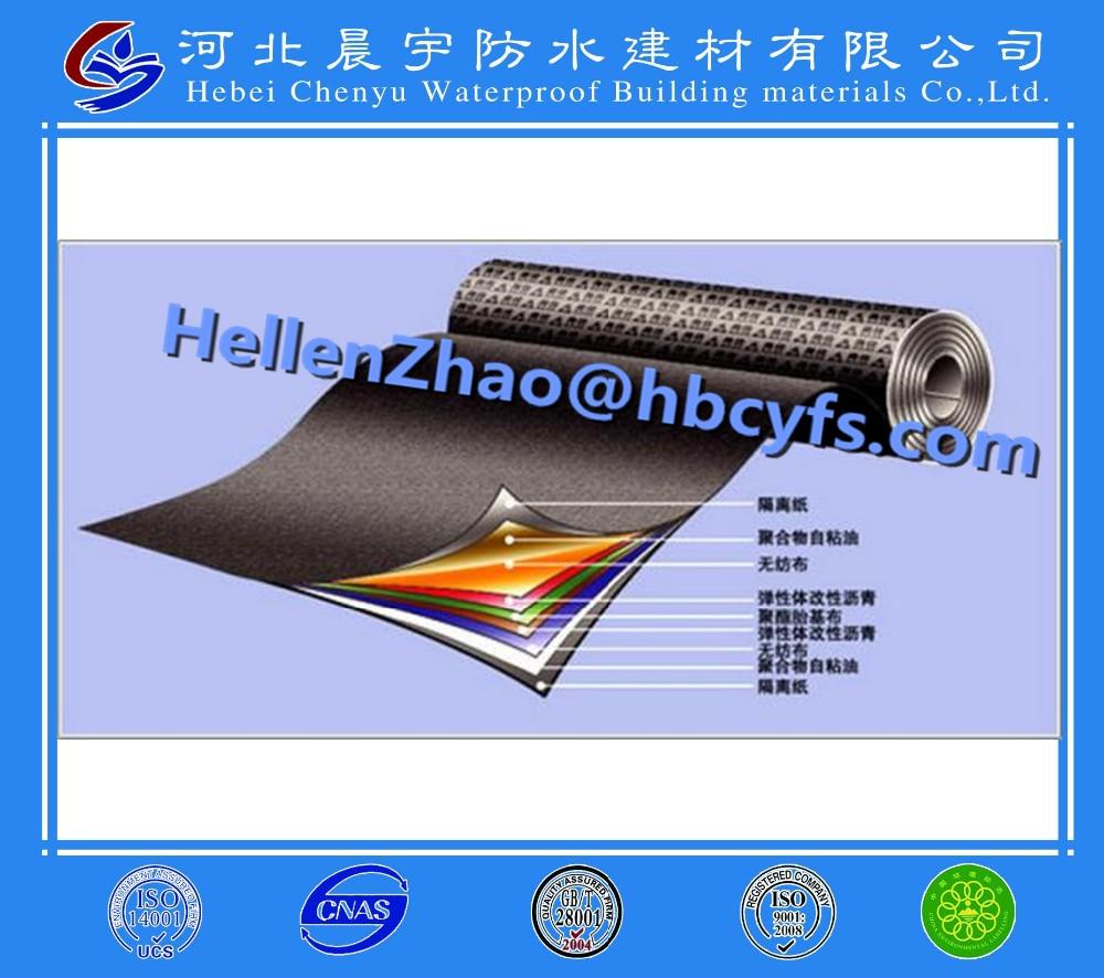 Sbs Polymer Bituminous Elastomeric Waterproof Membrane