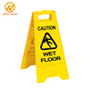 PP Material Wet Floor Caution Sign/NO Parking Signs/ Warning Sign in Hotels