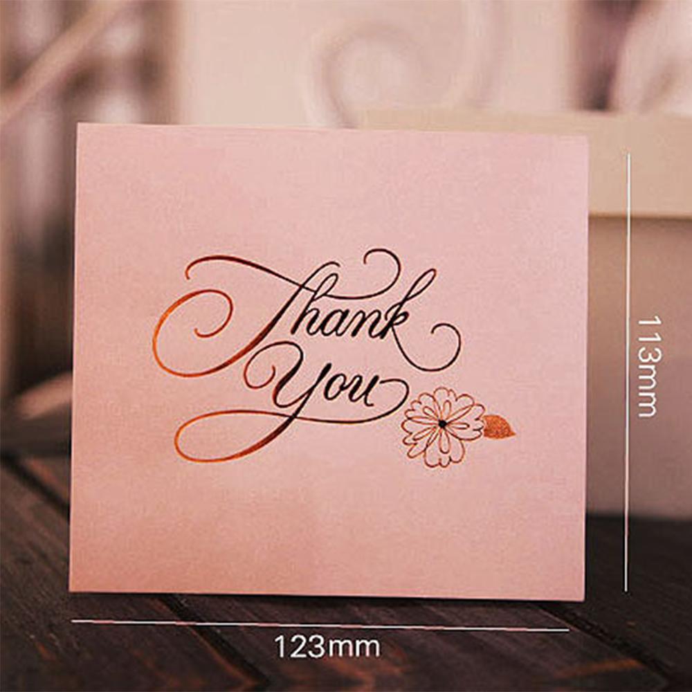 Деду, открытки с благодарностями на свадьбе