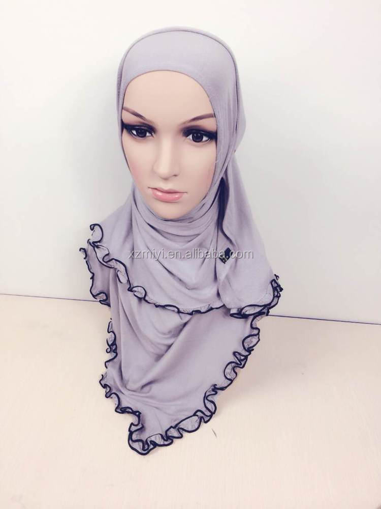 rencontre musulman pour mariage