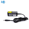 /product-detail/ac-dc-power-adapter-4-pin-connector-converter-for-laptop-charger-for-lenovo-60454368306.html
