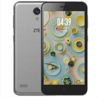 Cheapest 4G smartphone ZTE Blade A520 5.0 inch MTK6737 Quad core 8MP+2MP 2400mAh Android 6.0 GSM+CDMA mobile