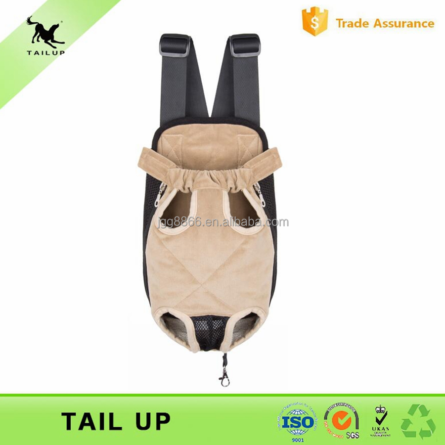 Winter Use Soft Warm Backpack Pet Carrier Plush Material