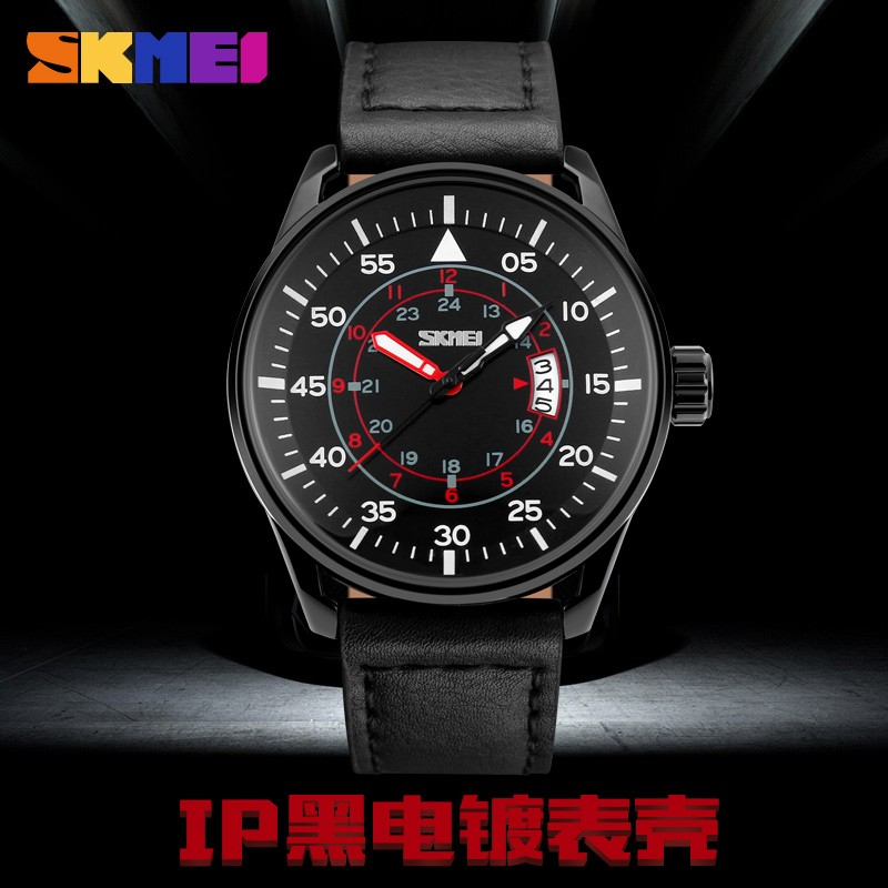 Nice watches Wholesaler brand watches for men leisure meeting dress watch