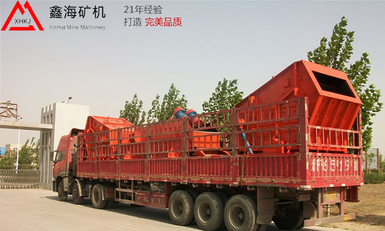 Large Capacity Stone Rock Breaking Impact Crusher Machine Price Gold Supplier for Sale from china