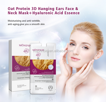 OEM/ODM Skin Care Oat Protein Firming Moisturizing 3D Hanging Ear Face and Neck Mask