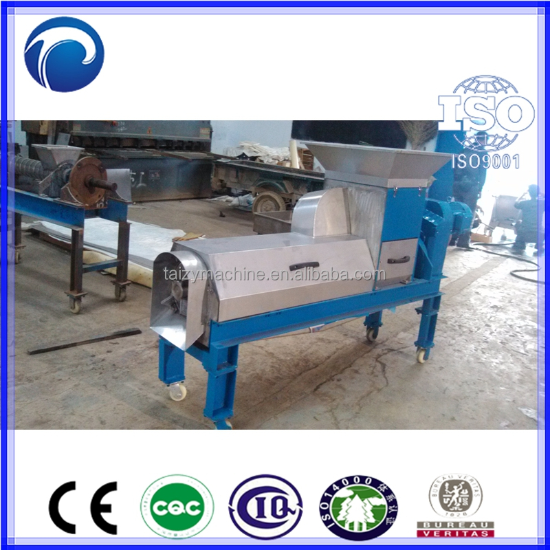 China leading and hot selling Highly efficient multi-disc screw press urban sewage treatment