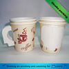 Fancy disposable hot coffee beverage paper cups with paper handle