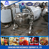 Stainless steel gas electric steam jacketed kettle/double jacketed kettle