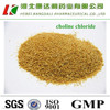 Cheaper Price Silver Nitrate Titration Choline Chloride 60%