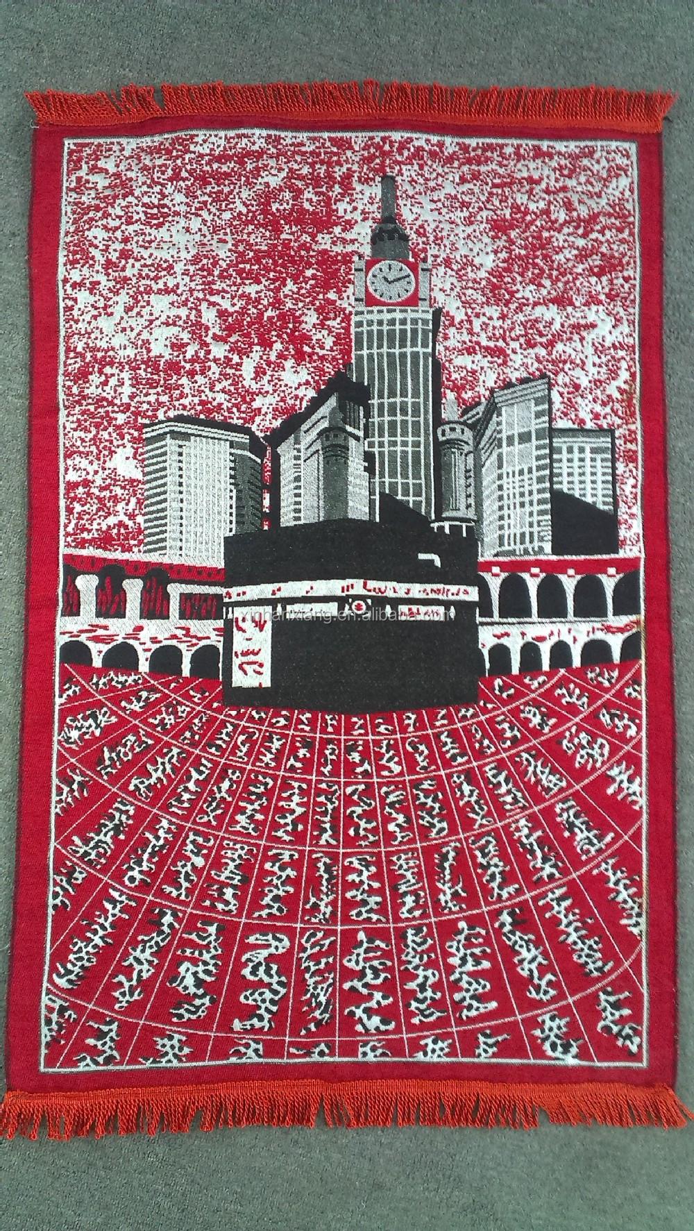 XN 001 Janamaz Islamic Muslim Prayer Mat Prayer Rug