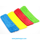 Economy Microfiber mop pad with hook and loop fastener for dry mop