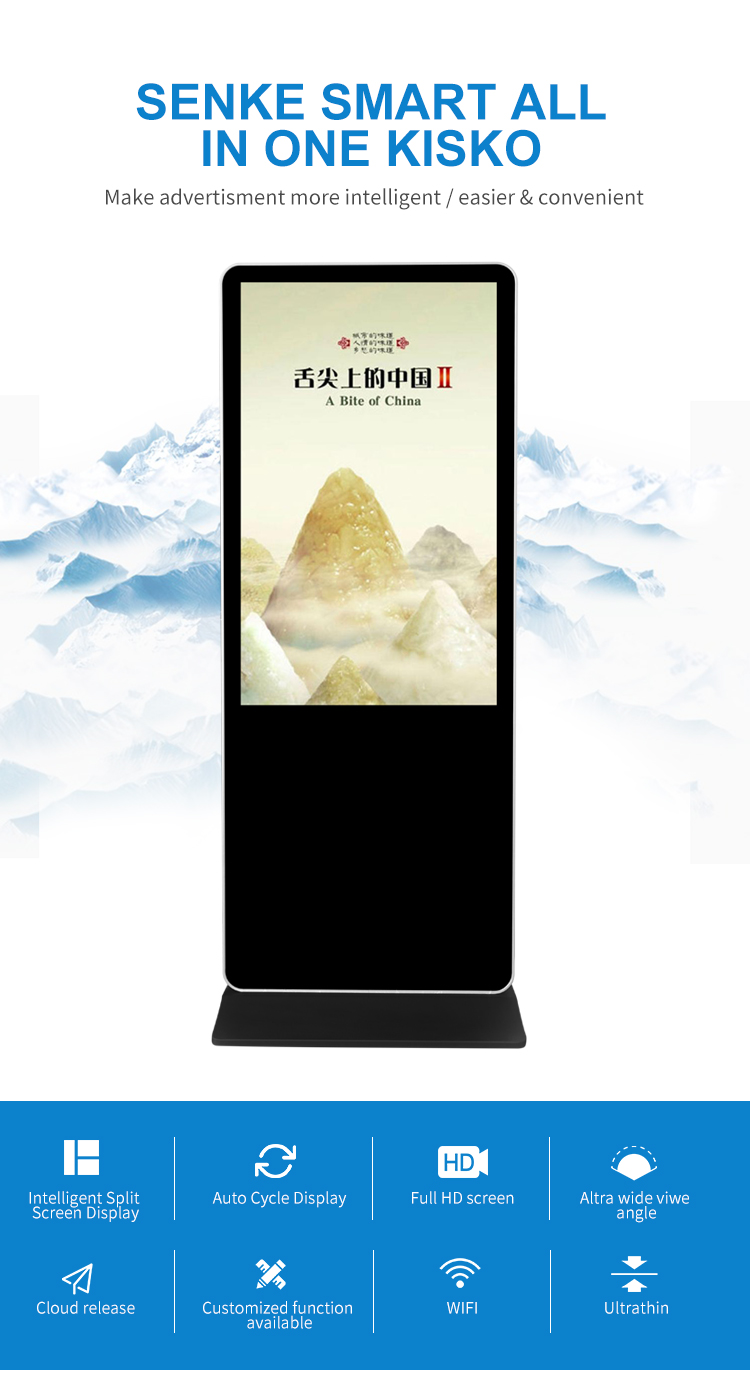 49 inch Indoor Wifi Network Vertical restaurant lcd holographic advertising display screen