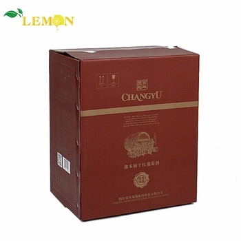 High Quality Carton Printed Square Wine Glass Packaging Boxes