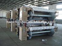 New brand water jet loom price 240cm reed width for turkey market
