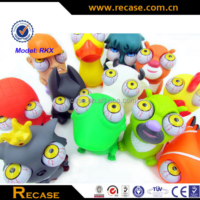 Squeeze Eye Pop,Rubber Toys Animal,Small Toys - Buy Squeeze Eye Pop ...