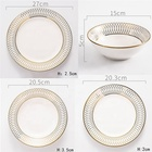 Luxury European Cheap Bone China Charger Plates White with Gold Rim for Restaurant