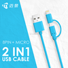 Wholesale Manufacturer High Speed 8 Pin Mfi Certified Charging Data Usb Cable For Apple Iphone,Ipad
