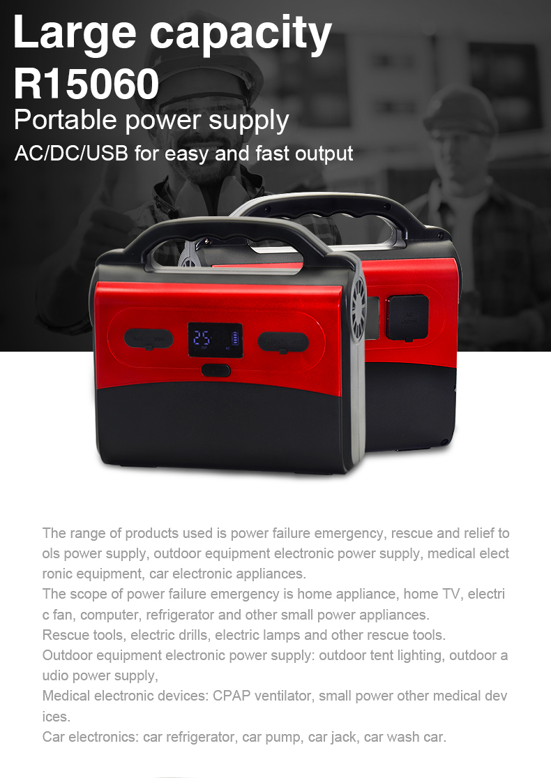 12v 100wh 150wh 222wh Cpap Battery Backup High Quality Power Ac Inverter Circuit 12 Volt For Soldering Iron Portable Solar 1