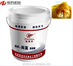 Lithium Lubricating Grease/High Temperature Bearing Grease Manufacturer in China