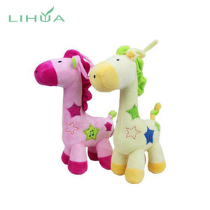 Custom Soft Singing Plush Giraffe Stuffed Animal Toy