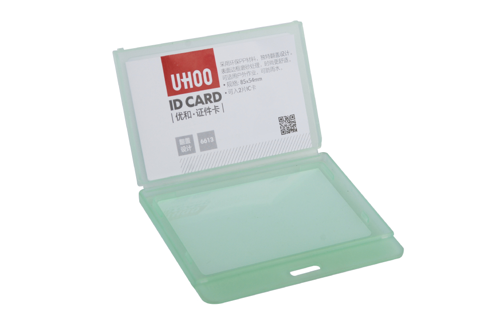 Plastic school in card holder