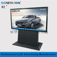 OEM+ODM 82 inch 1080P free download video player manufacturer(MAD-820A)
