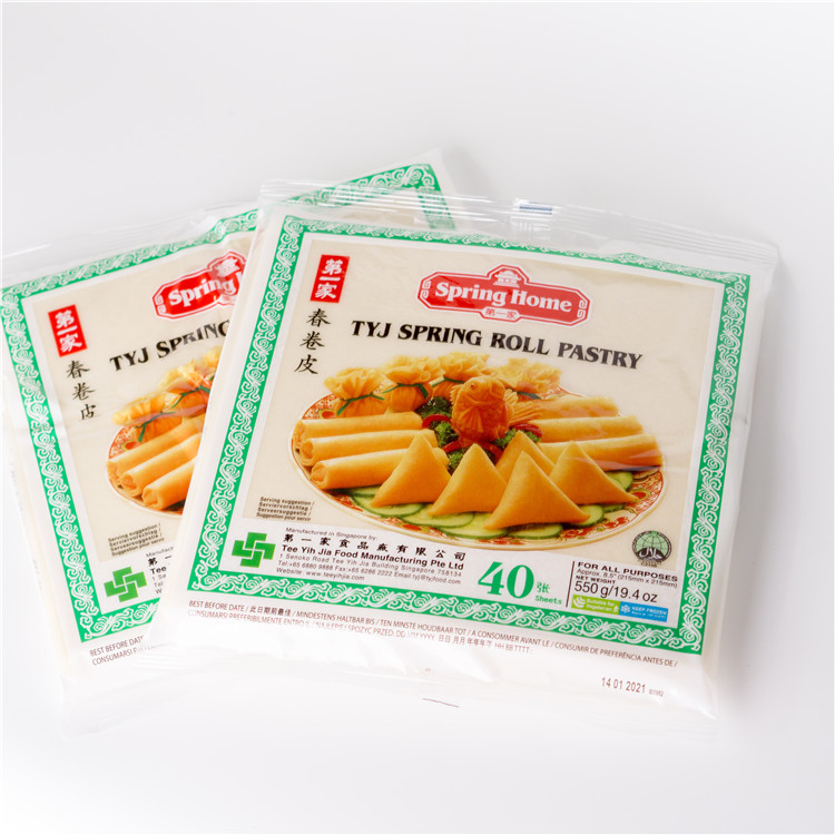 "Singapore Food 8.5"" x 40 sheets Spring Roll Pastry"