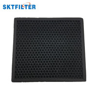 Activated Carbon Filter HEPA Filter for Home Air Purifier