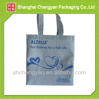 Fabric handbag shopping gift bag (NW-3283)