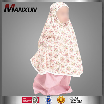 Lovely Little Babies High Quality Wholesale Telekung Jubah