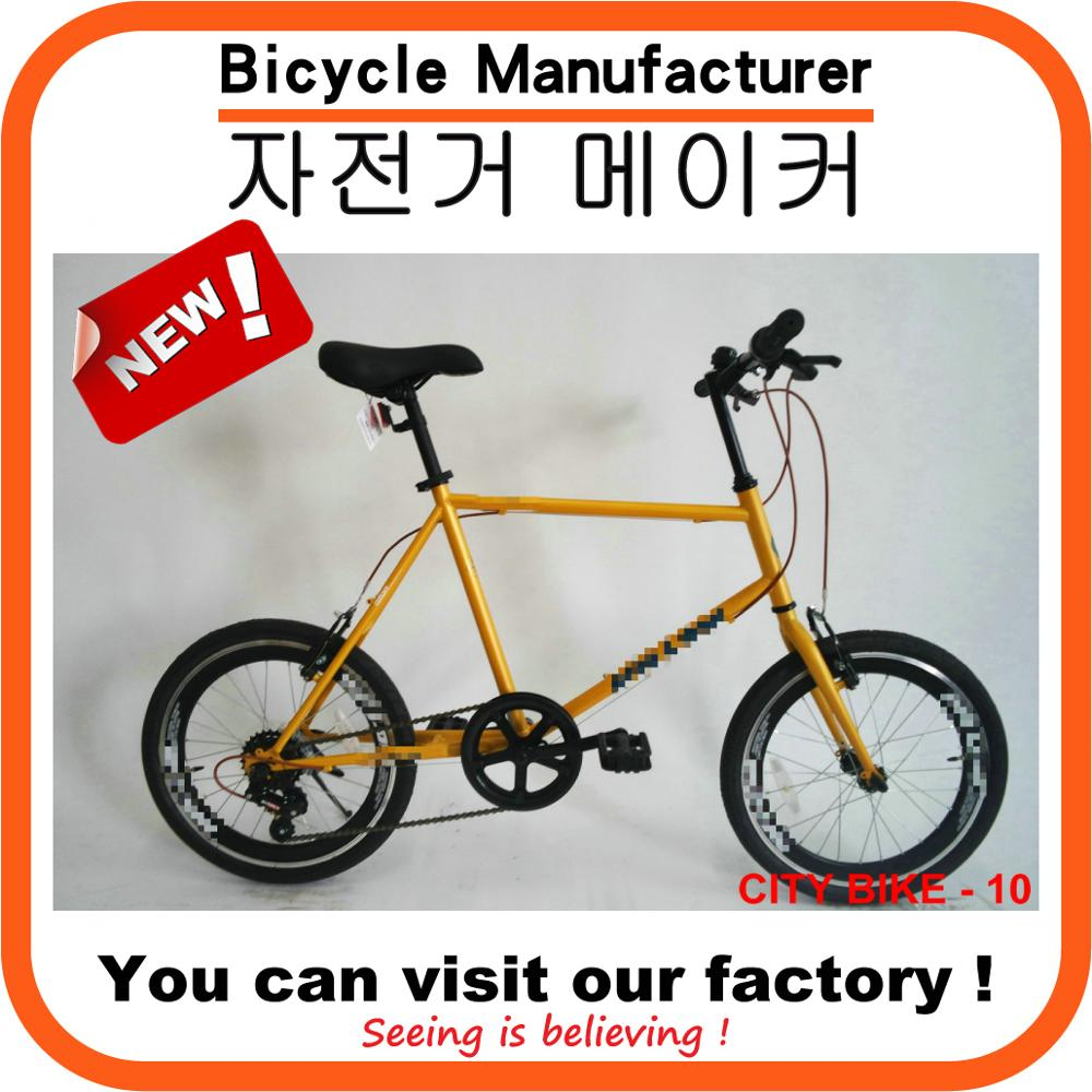 Urban bicycle - Fixed Gear|Direct Pull|Multi-Color bicycle|Hybrid Bike|Hardtail bicycle|Road bike-Touring|Purple Bike|Unicycle|