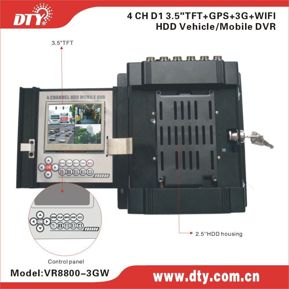 DTY VR8800GW gps tracking wifi realtime monitoring digital video recorder 4channel