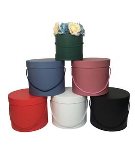 2018 hot sale in stock 5 colors cardboard round flower hat box