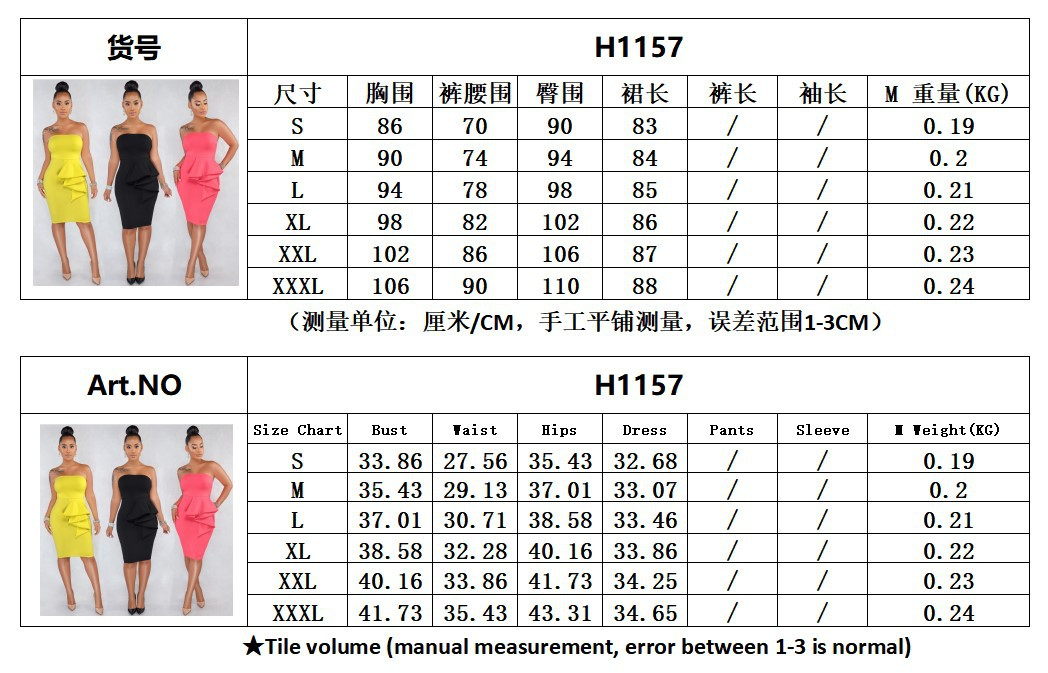 FM-H1157 Wholesale OEM Women Sexy Close Thin Buttock Backless Hot Style One Piece Dress Skirt